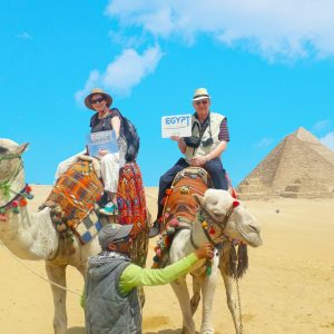 4 Days Cairo Landmarks Tour for Senior