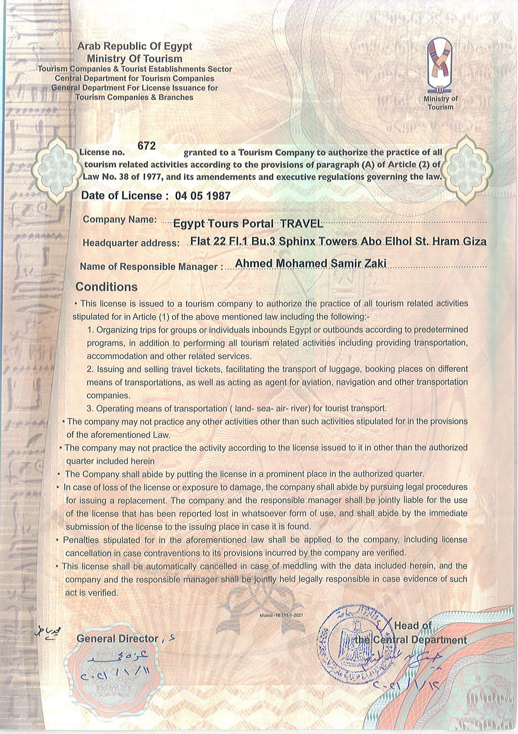 Our Egyptian Tourism Authority License - Egypt Tours Portal